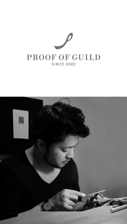 PROOF OF GUILD 竹内稔