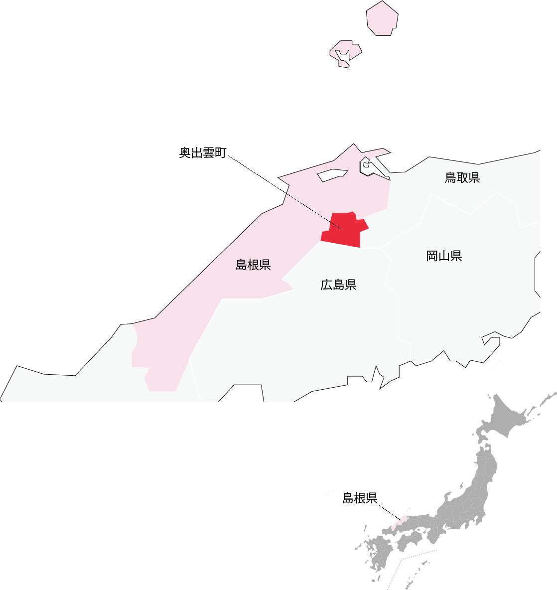 奥出雲町へのアクセス